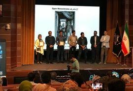 جوایز برگزیدگان پنجمین جشنواره عکس خیام اهدا شد