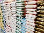 کشف ۱۷۸ کیسه برنج احتکار شده در ایلام