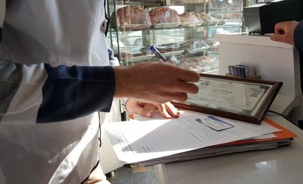 ۱۵تن انواع فرآورده های خام دامی غیرقابل مصرف شهر تهران معدوم شد