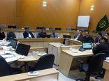 برگزاری جلسه شورای سیاستگزاری و راهبری زنجیرههای عرضه در سازمان جهاد کشاورزی زنجان