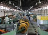 راهاندازی مجدد 201 واحد صنعتی در کشور