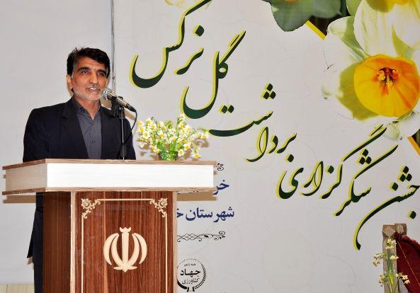 موافقت وزارت جهاد برای بیمه گل نرگس