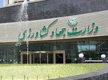 خبر استعفای وزیر جهاد کشاورزی تکذیب شد