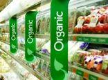 برندینگ محصولات ارگانیک ایران در اروپا
