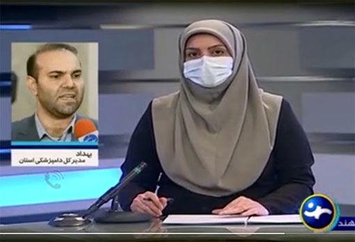 مشاهده بیماری آنفلوانزای فوق حاد پرندگان در تبریز