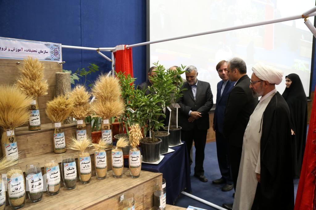 چهارمین جشنواره معرفی ارقام گیاهی