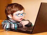 همکاری انگلیس با ایران برای کنترل اینترنت کودکان