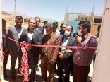 افتتاح شبکه دامپزشکی خانمیرزا