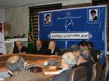 اجرای طرح ایجاد مرکز فناوریهای نوین کشاورزی در استان البرز