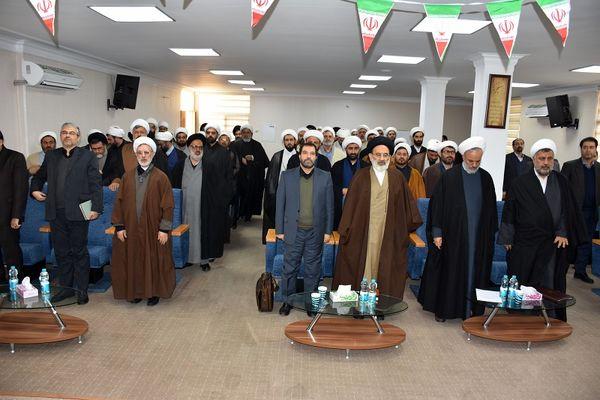 گردهمایی ناظرین شرعی استان تهران برگزار  شد