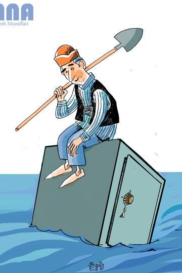 غرامت بیمه رویای کشاورزان آسیب دیده-کارتون فیروزه مظفری