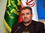 راه اندازی سامانه بازارگاه نهاده های کشاورزی در آذربایجان شرقی