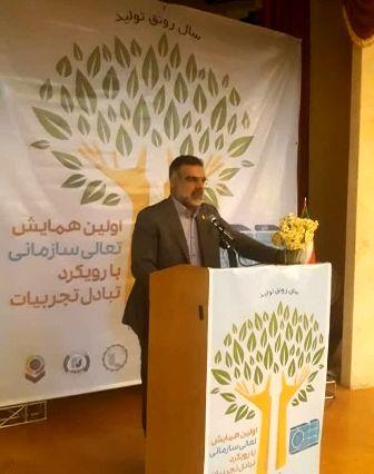 سهم اشتغال مستقیم 19.8درصدی از آن بخش کشاورزی استان فارس