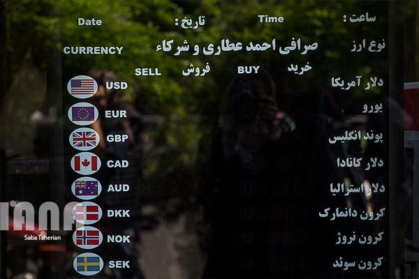 خرید و فروش واقعی ارز در بازار اتفاق نمیافتد