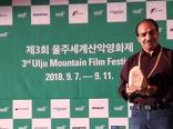 جایزه برای فیلمی با سوژه یک مشکل عشایری