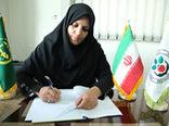 گزارش نهایی ضدعفونی بذور گندم و جو در استان خراسان رضوی