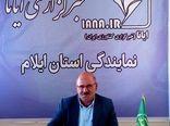 نظارت مستمر بر توزیع کود در سطح استان