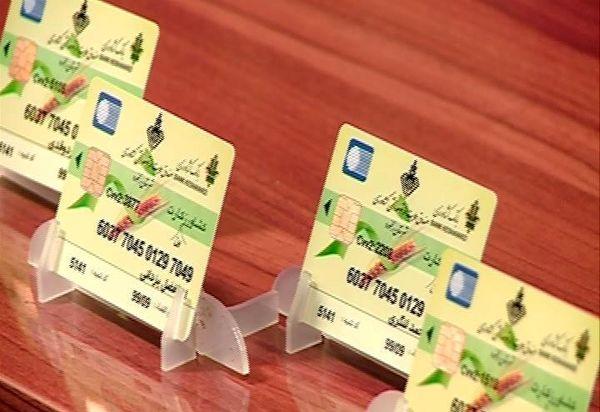صدور کشاورز کارت برای خرید سم و کود