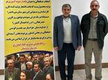 پستهکار نمونه ملی  فارس رکورد عملکرد کشوری را شکست