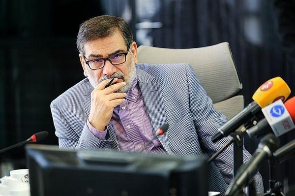 تشکیل کمیته مبارزه با فساد در شورای عالی امنیت ملی