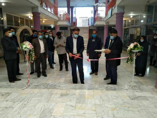 نخستین مرکز خدمات کشاورزی غیر دولتی در شهرستان سامان افتتاح شد