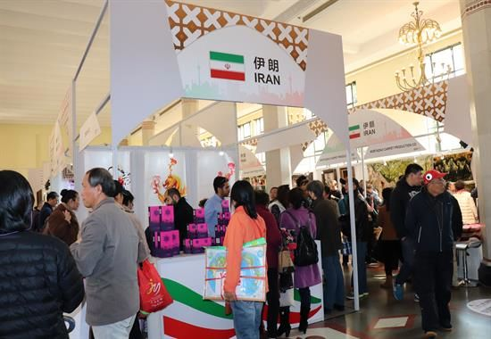 حضور صنایع غذایی ایران در نمایشگاه برند ۲۰۱۷ جاده ابریشم در چین