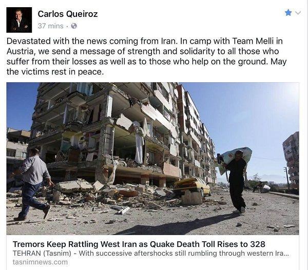 پیام کیروش برای مردم زلزلهزده ایران