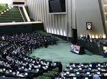 بیانیه ۱۶۰ نفر از نمایندگان مجلس در حمایت از تولید مرغ لاین آرین ایرانی