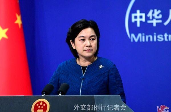 استقبال چین از گزارش آژانس درباره ایران