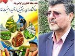 رئیس سازمان جهادکشاورزی استان گلستان در پیامی فرا رسیدن هفته جهادکشاورزی را تبریک گفت