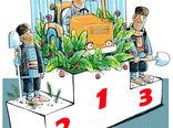 رکورد شکنی احداث گلخانه در کشور - کارتون فیروزه مظفری
