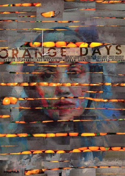 انتشار پوستر خارجی«روزهای نارنجی»