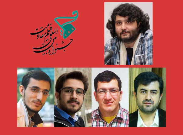 معرفی مدیر و اعضای شورای برنامه ریزی و اجرایی بینالملل جشنواره مقاومت