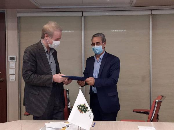 امضای تفاهمنامه همکاری صندوق بیمه کشاورزی و مؤسسه آموزش و ترویج کشاورزی