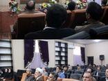 مراسم بزرگداشت روز جهانی خاک در تهران برگزار شد