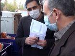 نظارت سازمان دامپزشکی بر نحوه توزیع مرغ دولتی در میدان بهمن