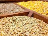 الزامی شدن خرید نهاده از طریق سامانه بازارگاه نهادههای کشاورزی