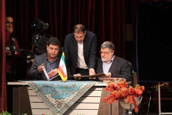 مبادله تفاهم نامه توسعه ۱ هزار هکتاری شهرک های کشاورزی در خراسان جنوبی