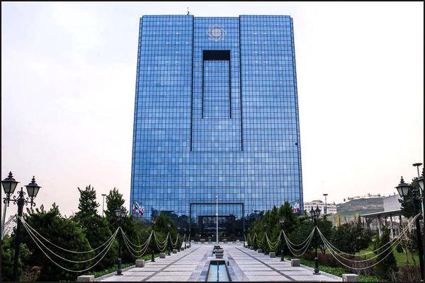 دبیرکل و معاون نظارت جدید بانک مرکزی انتخاب شدند
