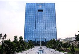 مقررات حضور نمایندگی بانکهای خارجی در کشور تصویب شد