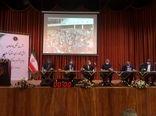 راهاندازی صندوق پسته و خرما در استان کرمان
