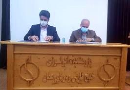 برگزاری نشست بررسی وضعیت فعالیتهای پژوهشی پژوهشکده اکولوژی خلیج فارس و دریای عمان
