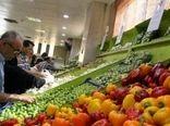 راه اندازی مرکز عرضه مستقیم محصولات باغی و کشاورزی شهرستان پردیس در بومهن