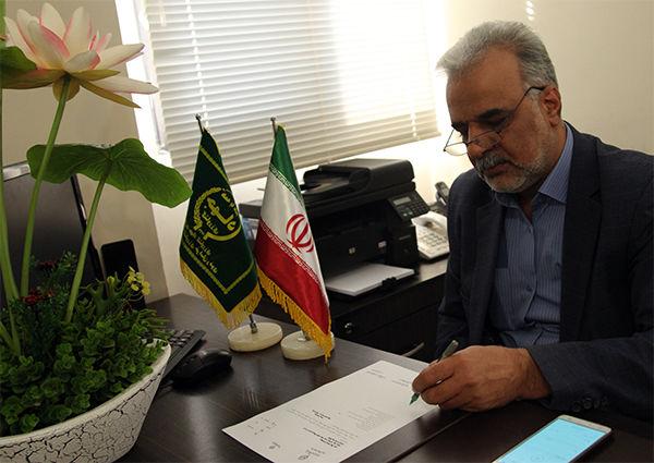 اعلام نفرات برتر مسابقات شنای سازمان جهاد کشاورزی خراسان رضوی