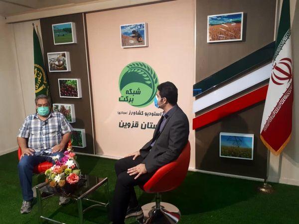 بیست و سومین برنامه استودیو کشاورز استان قزوین پخش شد