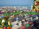 صادرات بالغ بر 3300 تن محصولات لبنی استان زنجان در سال 1398