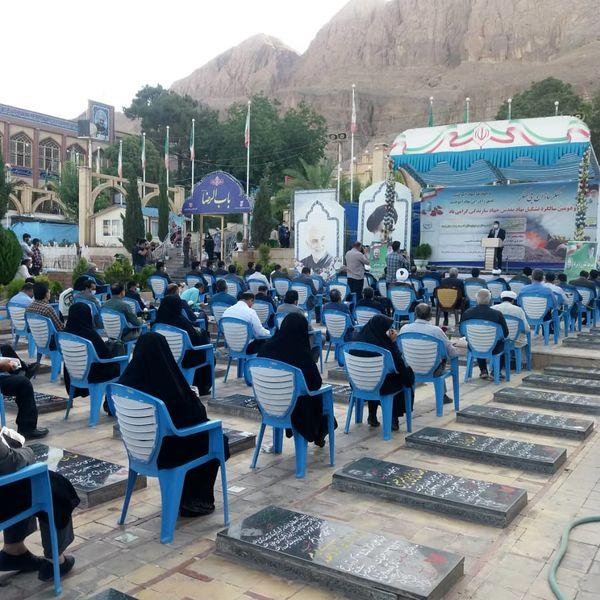 کارکنان سازمان جهاد کشاورزی استان کرمان با شهدا و امام راحل تجدید میثاق کردند