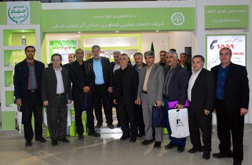 گشایش نمایشگاه بینالمللی کشاورزی و صنایع وابسته در تبریز