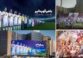تغییر بیلبورد میدان ولیعصر برای سومین بار