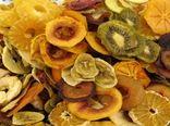 طرح تولید و بسته بندی میوه خشک در یاسوج افتتاح شد